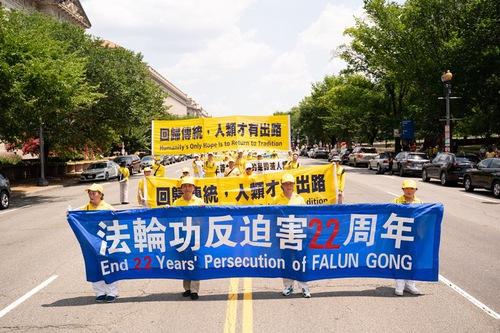 https://en.minghui.org/u/article_images/2021-7-17-washington-dc-720-parade_05.jpg