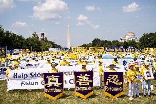 https://en.minghui.org/u/article_images/2021-7-16-washington-dc-720-rally_01.jpg