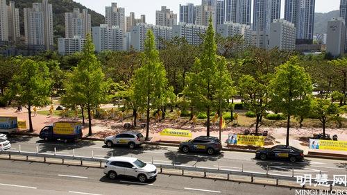 https://en.minghui.org/u/article_images/2021-5-16-mh-fldfd-korea-celebrate-14.jpg