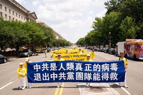 https://en.minghui.org/u/article_images/2021-7-17-washington-dc-720-parade_10.jpg