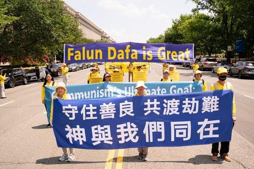 https://en.minghui.org/u/article_images/2021-7-17-washington-dc-720-parade_11.jpg