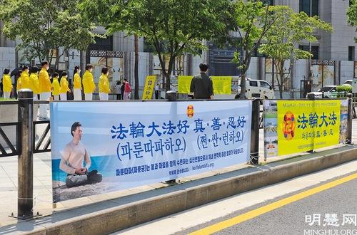 https://en.minghui.org/u/article_images/2021-5-16-mh-fldfd-korea-celebrate-03.jpg
