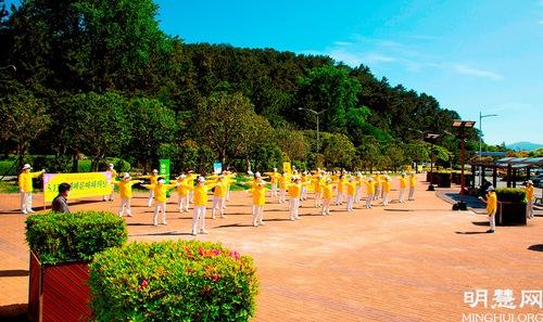 https://en.minghui.org/u/article_images/2021-5-16-mh-fldfd-korea-celebrate-13.jpg