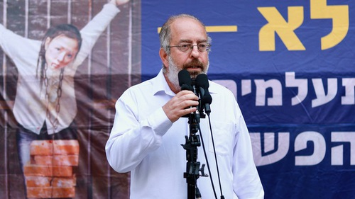 https://en.minghui.org/u/article_images/Israel21yrs-4.jpg