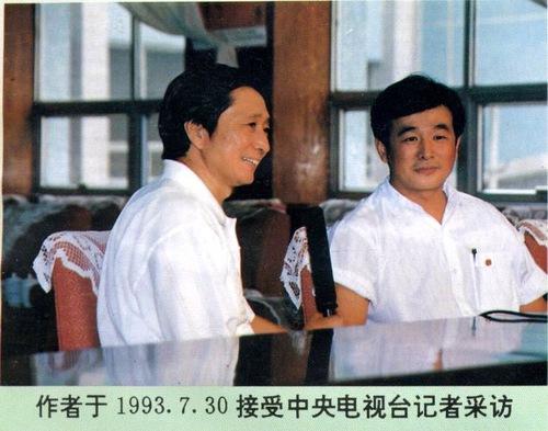 https://en.minghui.org/u/article_images/2021-7-26-shifu-chuanfa_03.jpg