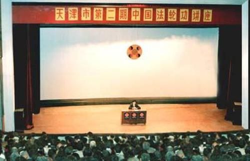 https://en.minghui.org/u/article_images/2021-7-26-shifu-chuanfa_07.jpg