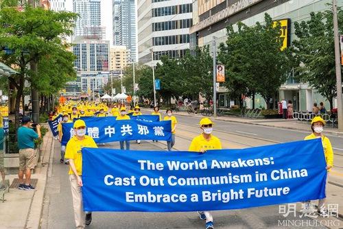 https://en.minghui.org/u/article_images/2021-8-23-toronto-falun-gong-parade_10_9M0nMiQ.jpg