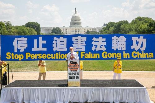 https://en.minghui.org/u/article_images/2021-7-16-washington-dc-720-rally_02.jpg