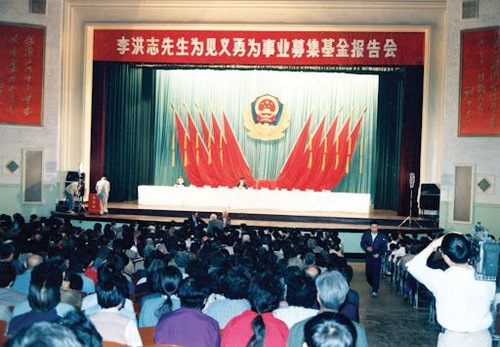 https://en.minghui.org/u/article_images/2021-7-26-shifu-chuanfa_13.jpg