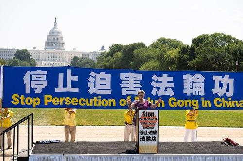 https://en.minghui.org/u/article_images/2021-7-16-washington-dc-720-rally_10.jpg