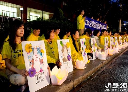https://en.minghui.org/u/article_images/2021-7-16-toronto-720-activities_17.jpg