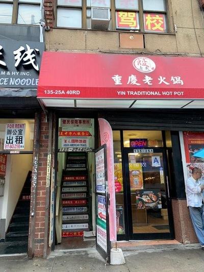 https://en.minghui.org/u/article_images/2019-7-30-mh-ccp-hired-thug-atnewyork-03.jpg