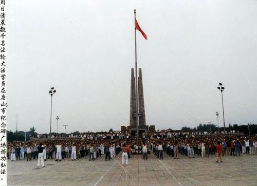 https://en.minghui.org/u/article_images/2021-7-26-shifu-chuanfa_34.jpg