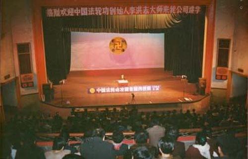 https://en.minghui.org/u/article_images/2021-7-26-shifu-chuanfa_06.jpg