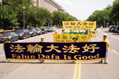 https://en.minghui.org/u/article_images/2021-7-17-washington-dc-720-parade_03.jpg