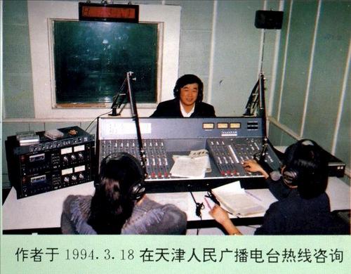 https://en.minghui.org/u/article_images/2021-7-26-shifu-chuanfa_08.jpg