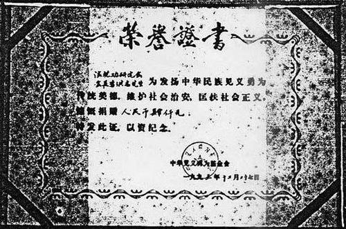https://en.minghui.org/u/article_images/2021-7-26-shifu-chuanfa_15.jpg