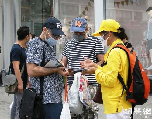 https://en.minghui.org/u/article_images/2021-7-16-toronto-720-activities_10.jpg
