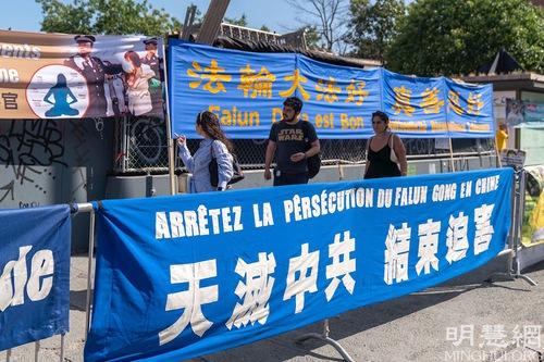 https://en.minghui.org/u/article_images/2021-8-17-montreal-falun-gong-truth_02.jpg