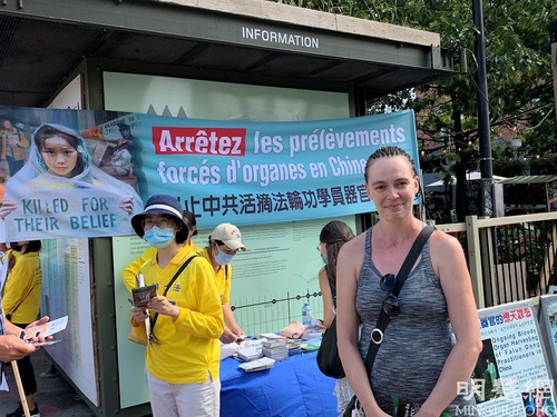 https://en.minghui.org/u/article_images/2021-8-17-montreal-falun-gong-truth_09.jpg
