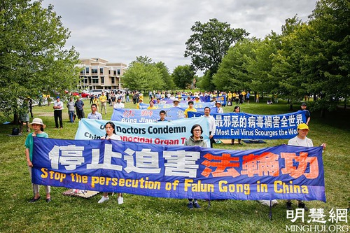 https://en.minghui.org/u/article_images/2021-7-15-new-york-up-state-720-rally_01.jpg