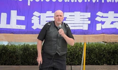 https://en.minghui.org/u/article_images/2021-7-18-vancouver-720-rally-parade_09.jpg