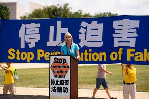 https://en.minghui.org/u/article_images/2021-7-16-washington-dc-720-rally_09.jpg