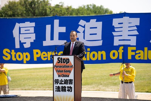 https://en.minghui.org/u/article_images/2021-7-16-washington-dc-720-rally_06.jpg