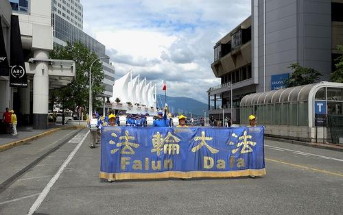 https://en.minghui.org/u/article_images/2021-7-18-vancouver-720-rally-parade_02.jpg