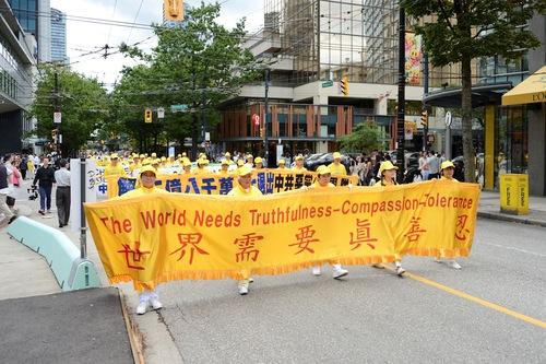 https://en.minghui.org/u/article_images/2021-7-18-vancouver-720-rally-parade_05.jpg