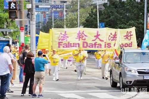 https://en.minghui.org/u/article_images/2021-8-23-toronto-falun-gong-parade_03_kJdtVUy.jpg