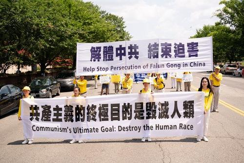 https://en.minghui.org/u/article_images/2021-7-17-washington-dc-720-parade_08.jpg