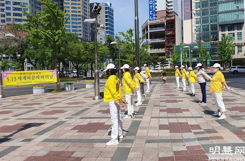 https://en.minghui.org/u/article_images/2021-5-16-mh-fldfd-korea-celebrate-23.jpg