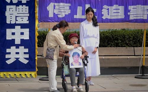 https://en.minghui.org/u/article_images/2021-7-18-vancouver-720-rally-parade_10.jpg