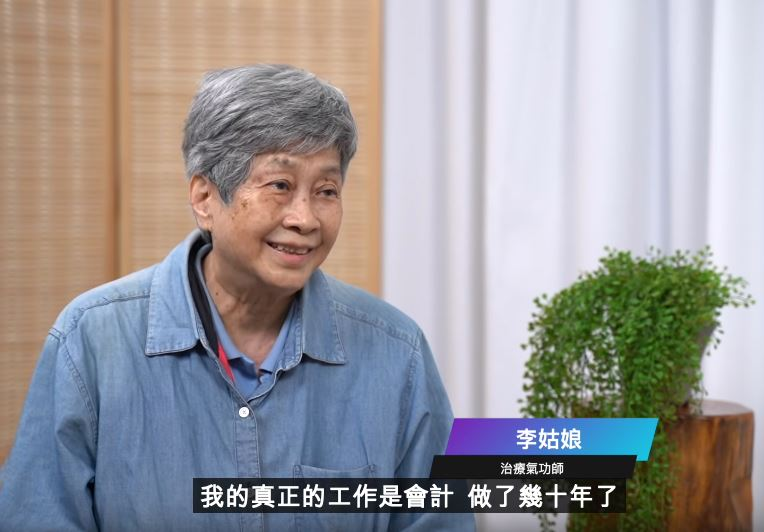 2020-5-16-hongkong-story_01.jpg