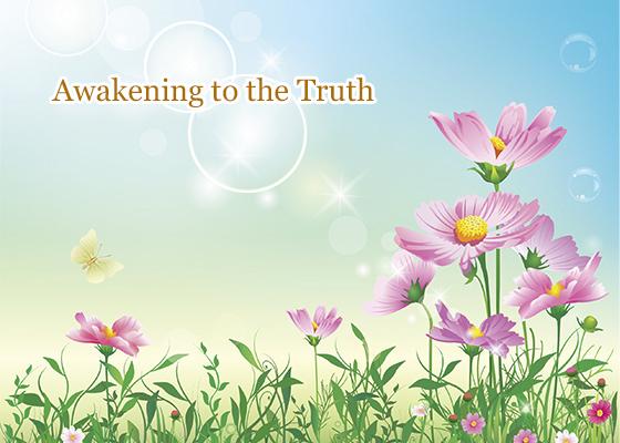 Minghui Falun Dafa Podcast